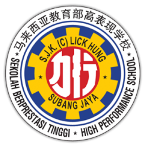 cropped-logo-sjkclh.png